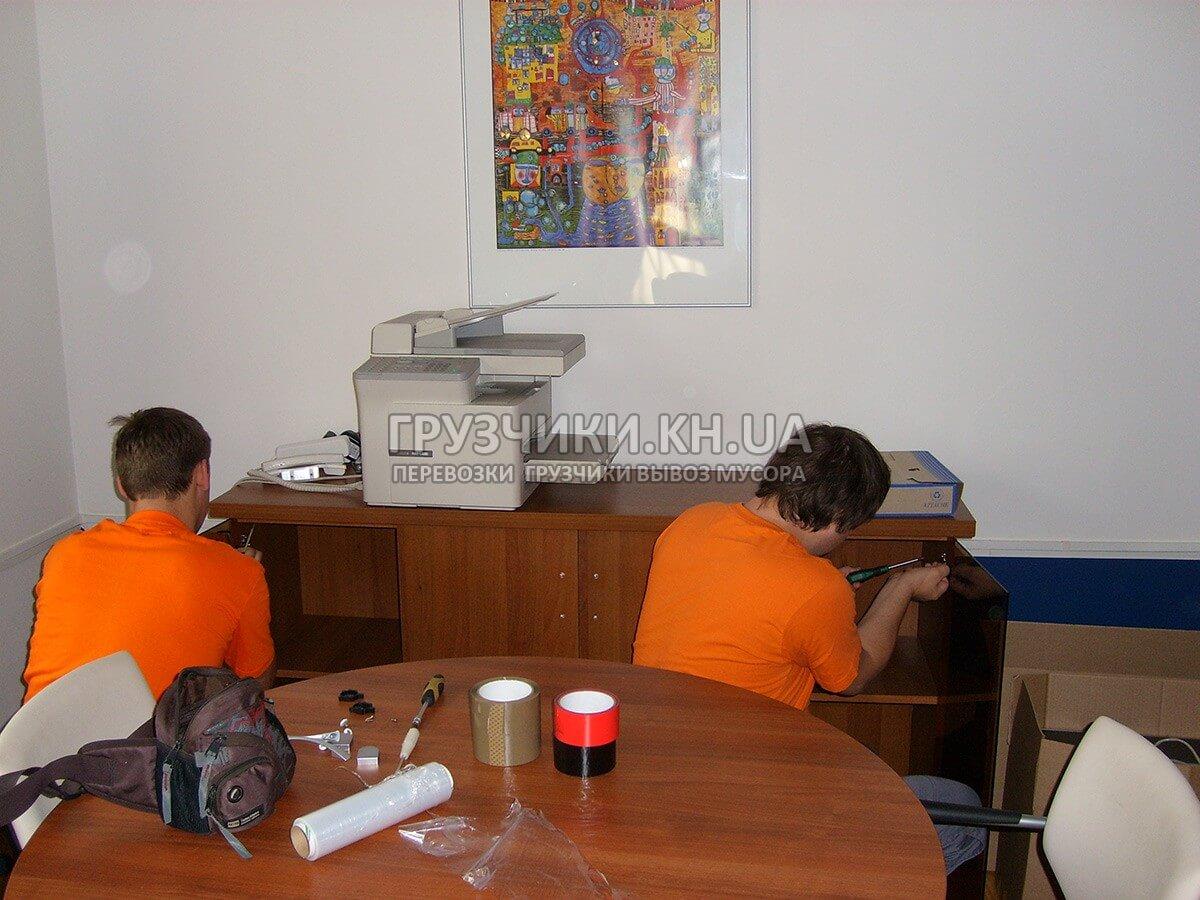 сборка мебели Харьков